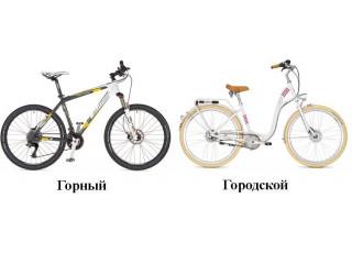 Отличия между городским и горным велосипедом