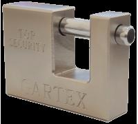 Замок Gartex-003 без цепи