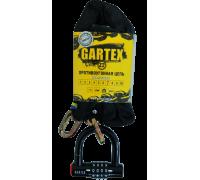 Противоугонная цепь Gartex Z-2, 8х2000 мм с замком (кодовый 004)