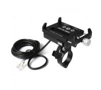 Держатель гаджетов GUB G-85E USB алюминиевый на руль черный
