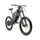 Электровелосипеды или велосипеды с електродвигателем купить в Киеве, отзывы в магазине Велом | Velom.com.ua