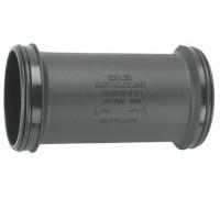 Пластиковая трубка чашек интегр. кареток Hollowtech II
